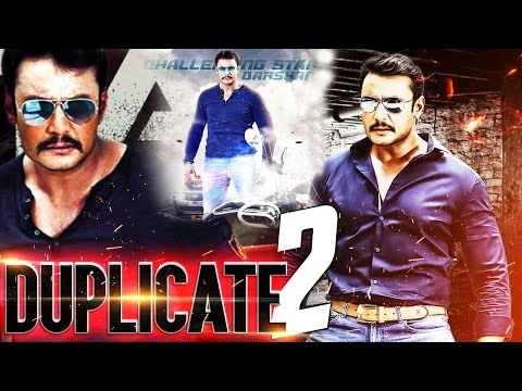 Duplicate 2 (2016) Full Hindi Dubbed Movie   Darshan, Navya Nair, Prabhu