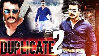 Duplicate 2 (2016) Full Hindi Dubbed Movie | Darshan, Navya Nair, Prabhu