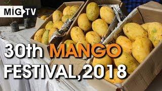 30th Mango Festival 2018 | New Delhi