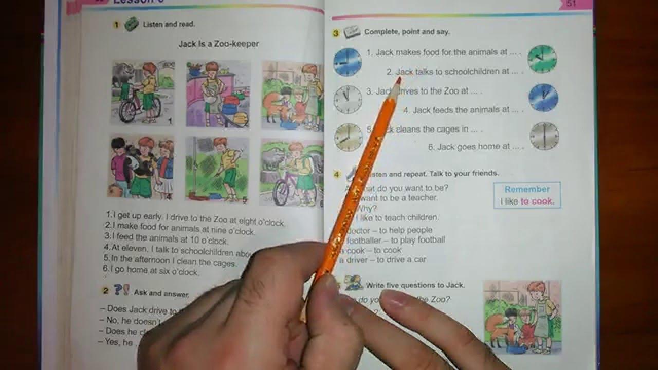 Упражнение 2 в стр.59 по английскому языку за 5 класс аллы несвит