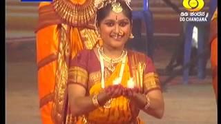 Hachevu kannadada Deepa