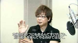 ダハウ役: 山寺宏一 ゲームの公式サイト http://valkyria3.jp/