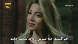 فاتح حربية الحلقة 16 | ترجمة إلى العربية