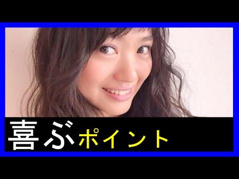 【NGT48メンバー要チェック】北原里英の喜ぶポイントはココ!