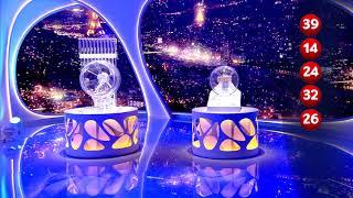 Tirage EuroMillions - My Million® du 29 janvier 2019 - Résultat officiel - FDJ