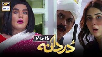 Help Me, Durdana' - Telefilm - Ushna Shah -  Mehmood Aslam | ARY Digital