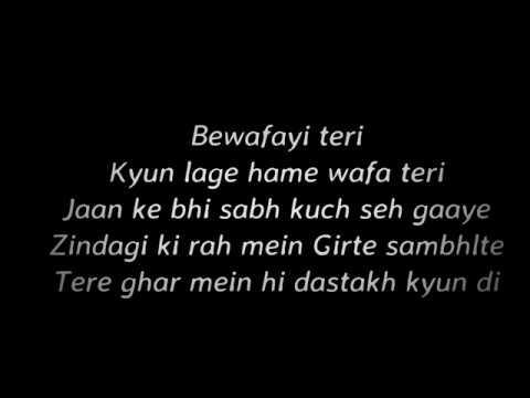 Teriyaan   Asim Azhar & Aima Baig   Lyrics Video