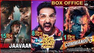 Commando 3 Box Office Collection, Commando 3 1st Day Collection, Commando 3 Full Movie Collection,