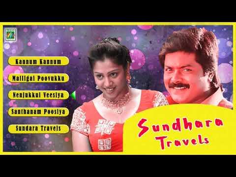 Sundhara Travels  -  Jukebox | Murali, Vadivelu, Radha | Thaha, Bharani