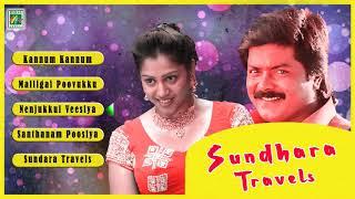 Sundhara Travels  -  Jukebox   Murali, Vadivelu, Radha   Thaha, Bharani