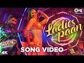 Ladies Paan Song Lyrics