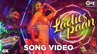 Ladies Paan (Item Video Song) | Fraud Saiyaan