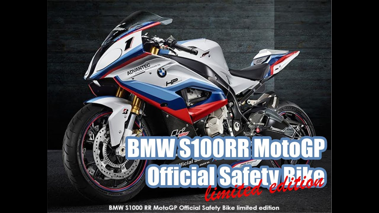 bmw s1000rr motogp safety bike - youtube
