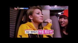 2NE1-Roommate Season 1 Cuts