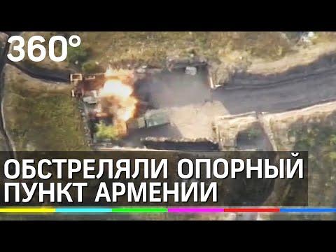 Стрельба на границе Азербайджана и Армении. Есть погибшие. Из-за чего начался конфликт?