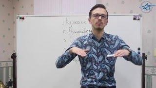Самогипноз Урок № 3 (Илья Селютин)(В этой серии коротких видео-уроков Вы узнаете о том, что такое самогипноз, а так же поймете варианты его..., 2015-12-14T18:31:29.000Z)