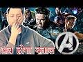 Hugh Jackman Wolverine In Avengers Endgame LEAKED -