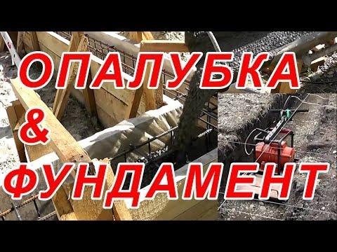 Оборудование по производству вермикулита ч.5 - YouTube