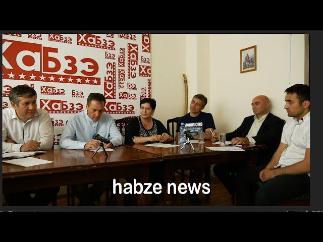 Современные проблемы российского федерализма. Черкесский взгляд.