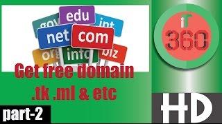 How to get a free domain name .tk .ml and etc. [Bangla] || Full Video