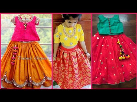 Kids Lehenga choli designs| baby girl lehenga choli designs|Chaniya choli designs for kids