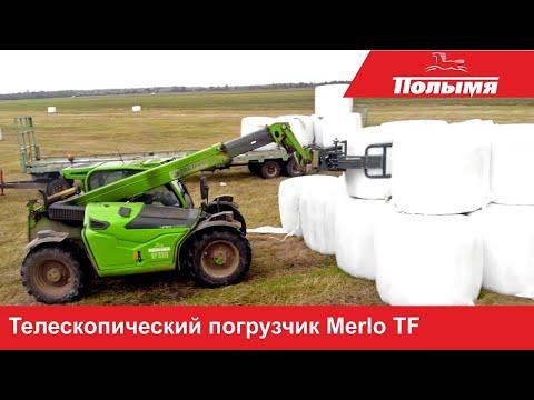 Телескопический погрузчик Merlo Turbofarmer - работа на поле