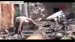 Ополченец из США рассказал про террористические атаки «фашистов» в Донбассе