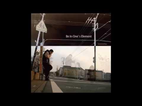 仙人掌 - NeedMed (prod by GradisNice)