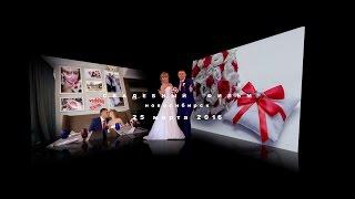 свадебный трейлер Николай Наталья съёмка видеомонтаж 89137955596 Новосибирск