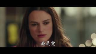 【最美的安排】Collateral Beauty 官方中文預告 12/16(五) 聖誕跨年首選