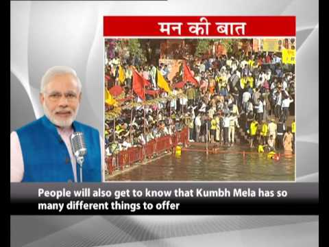 Let us transform the Kumbh Mela into a social event to spread meaningful social messages: PM