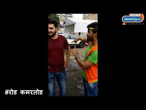 RJ Harshil Has A Solution For Road Kamar Tod | Ahmedabad Roads