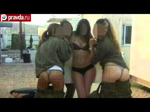 Russian Girls in Israel Army get caught doing lesbian porn from YouTube · Duration:  51 seconds