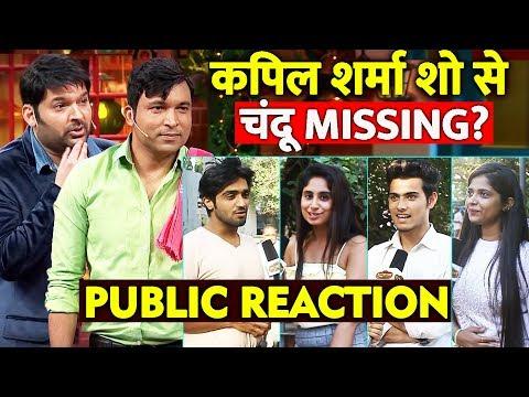 The Kapil Sharma Show से Chandu Missing | PUBLIC REACTION