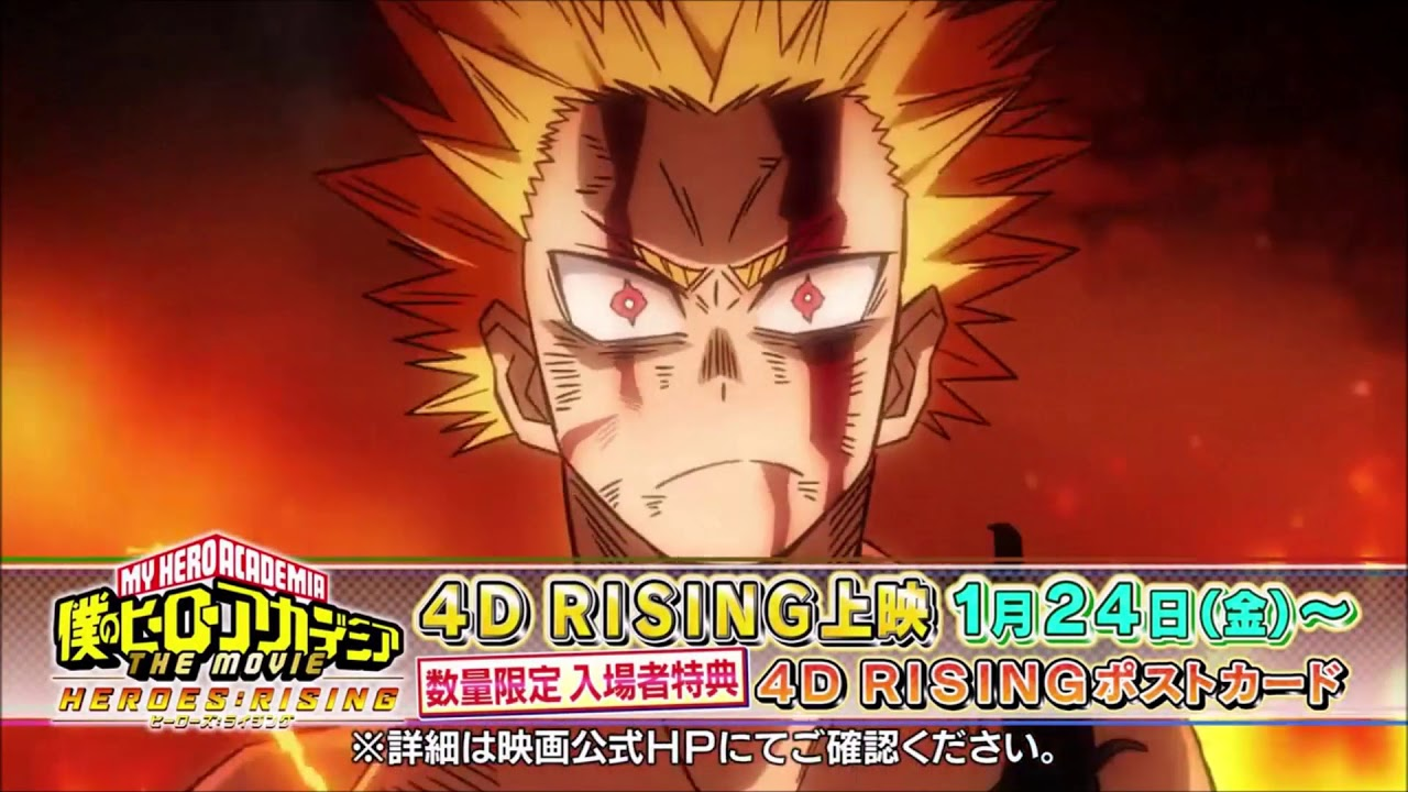 Boku No Hero Academia Heroes Rising New Trailer 2020 1080p Hd Pv Youtube