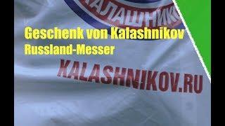 Geschenk von Kalaschnikow? Russland Messer
