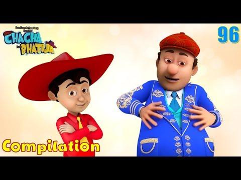 Chacha Bhatija Compilation - 96 | Cartoon for Kids | Funny Cartoon Videos