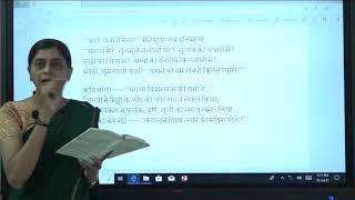 I PUC | Hindi | Prathibha ka mool bindu-1