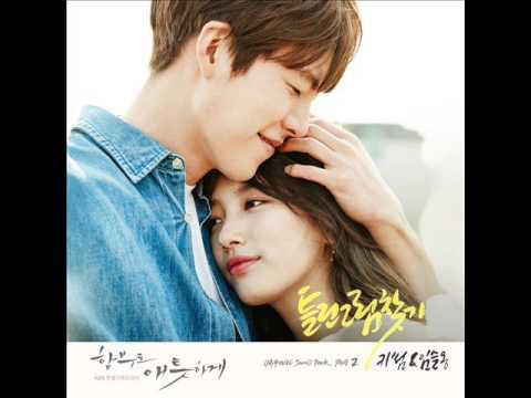 키썸 (Kisum) & 슬옹 (Seul Ong) - 틀린그림찾기 (Finding Differences) [함부로 애틋하게 OST Part.2]