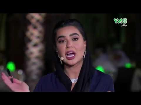 Gala Dinner- Emirates Palace - Abu Dhabi (11 Nov 2017)