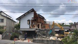 名古屋市緑区RC造・木造2階建て住宅解体工事|名古屋・愛知・岐阜・三重の解体なら【アヴァンセ】