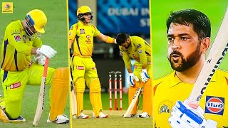 Finisher Dhoni also Retired?   MS Dhoni   CSKvsSRH Highlights   CSK   IPL2020