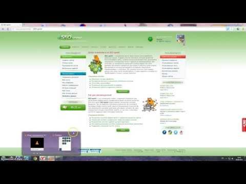 Заработок в интернете на SeoSprint и вывод денег на WebMoney