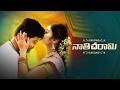 Nathicharami Telugu Short Film Trailer - 2017Directed by shivakanth/Ratframes