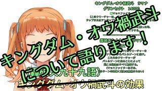 【双極編】ツインカードがめちゃ強い?!【002】