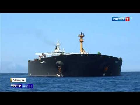 Горючий конфликт Иран грозит в ответ на задержание танкера захватить британское судно