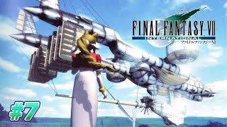 FINAL FANTASY Ⅶに挑戦7 thumbnail