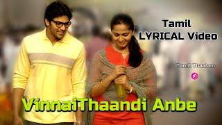 VINNAITHAANDI ANBE Lyrical Video | Irandaam Ulagam | Tamil Thaalam