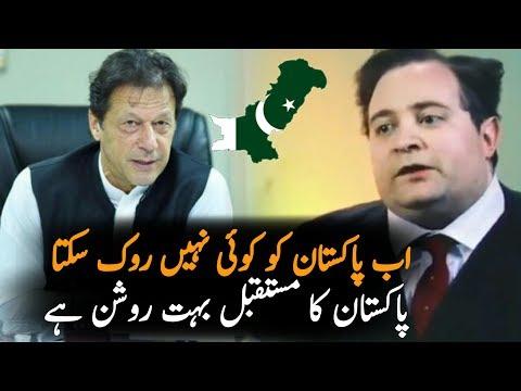 Adam Garrie Praising PM imran Khan and Talking About Pakistan Bright Future