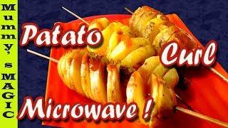 patato curls in microwave  potato tornado recipe  tornado fries  Mummy&#39s MAGIC